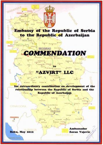 Rewarded by Serbia - 2012